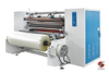 BSP-S BOPP Tape Slitting Machine with Auto Tabbing Device, Low-Noise Roller System