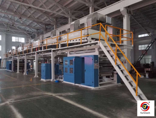 FRTB High Precision Protection Tape Coating Machine (Surface Protection Film Coating Machine)