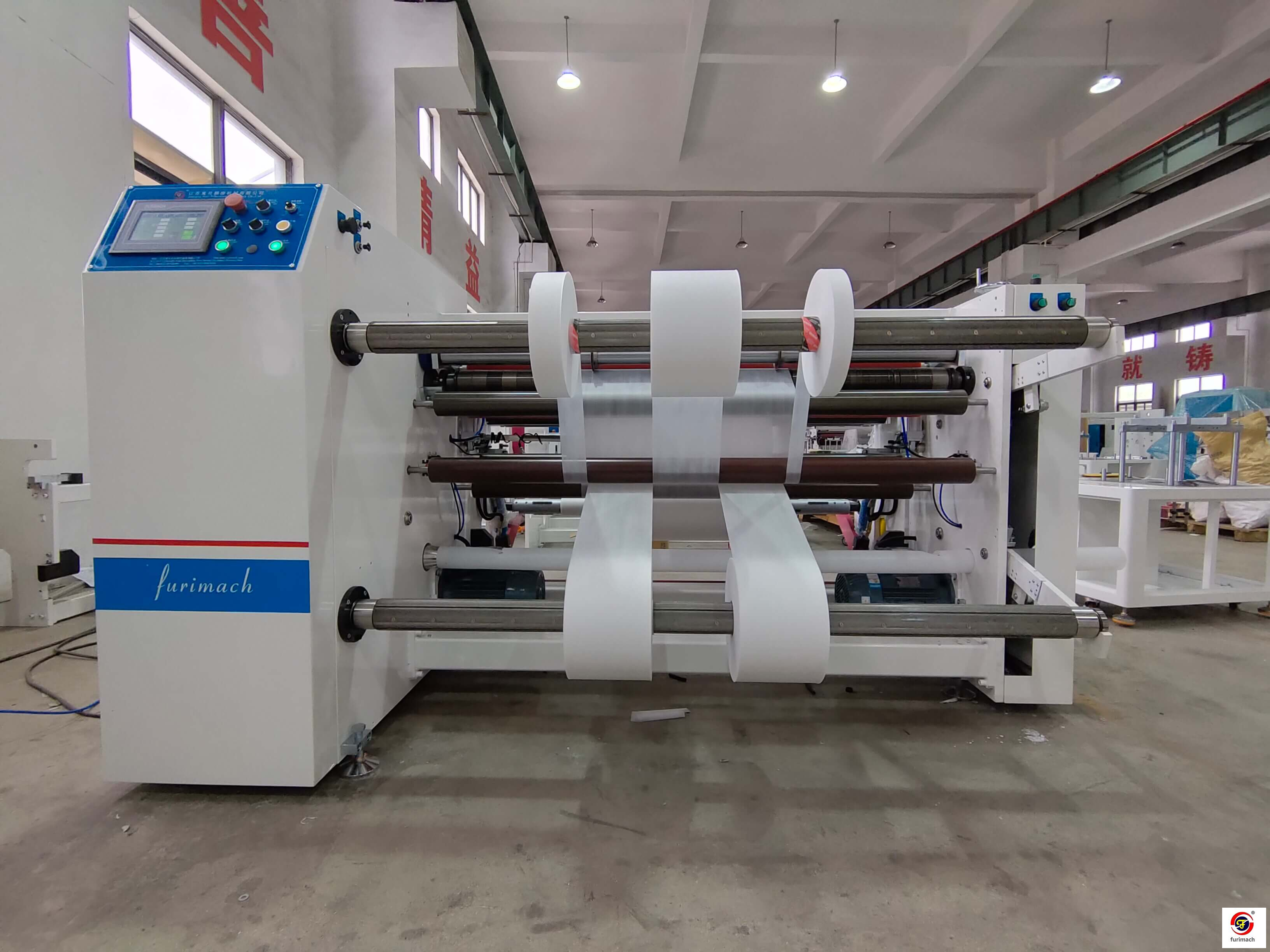 SLD-4112 Melt Blown Nonwoven Fabric Slitting Machine